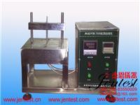 汽车电线交联试验装置 JN-JL-1128