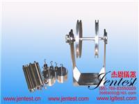 日标汽车电线耐热试验夹具 JN-NR-618
