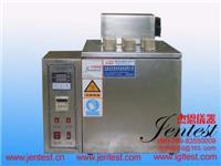 汽车电线橡胶耐油试验机,东莞万博专业生产汽车电线检测仪器 JN-HWYC-035