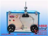 汽车波纹管耐砂皮拖磨试验机