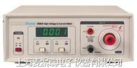900A 900B高压表(AC DC)  900A 900B
