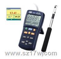 热线式风速计TES-1341 TES-1341
