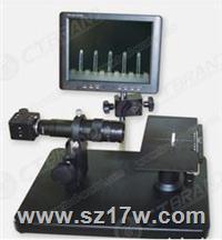 卧式视频显微镜CT-2283 CT-2283