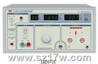 LK2672C耐压测试仪 LK2672C    参数  价格   说明书
