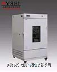 低温恒温恒湿试验箱 SDH-201 SDH-701 SDH-205