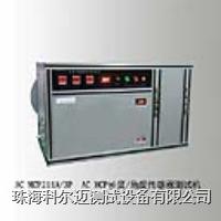 AC MCP长度/角度传感器测试机 SHAC MCP214A/3P