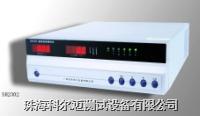 接地电阻测试仪 SH2300系列