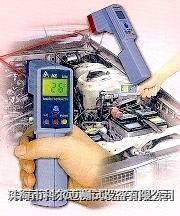 红外线测温仪 AZ8868