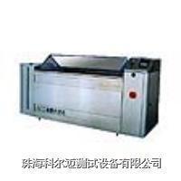 盐雾试验箱  DCTC600P DCTC1200P
