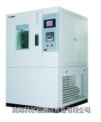 低温恒温恒湿箱  SDH401F SDH405F SDH402F SDH410F