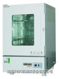 恒温恒湿箱  SH01F SH02F SH05F SH10F