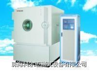 高低温低气压试验箱  TP410,TP710