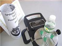 SECURE PAK瓶盖扭力仪 MR25 MR50 MR100 (单滑块型)