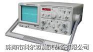 模拟示波器 AT7328CF AT7328CF