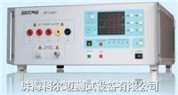 群脉动冲发生器 EFT-2003