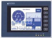 海泰克触摸屏PWS6620S-N