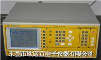 CT8681线材测试机/线材测试仪 CT8681系例