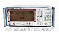 销售、租赁CMD55|CMD55|CMD55|CMD55综合测试仪CMD55张小艳13560813766 CMD55
