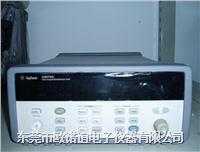 !收/供HP34970A HP34970A HP34970A采集仪张S 13560813766  HP34970A