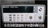 Agilent53131A 频率计