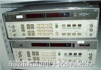 欧诺谊收购/销售HP8903B音频分析仪 HP8903B