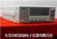 !抛销处理MT8852A/MT8852A蓝牙测试MT8852A   MT8852A
