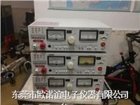 日本菊水TOS8870A TOS8870A耐压绝缘测试仪新到现货 TOS8870A