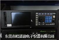 Burleigh WA-1600光波长计 WA-1600