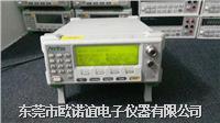 Anritsu MT8852A蓝牙测试仪 MT8852A
