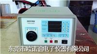 上海三基ESD-2000静电放电发生器 ESD-2000