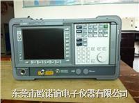 Agilent N8973A噪声系数分析仪 N8973A