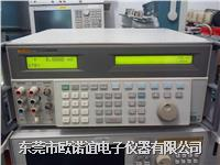 福禄克FLUKE5520A高性能多产品校准器 FLUKE5520A