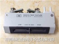 HP/Agilent16048A测试引线HP16047A全新16048A夹具 HP16047A