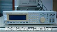 Kenwood VA-2230A 音频分析仪|VA2230A日本建伍 VA2230A