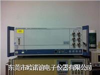 二手罗德与施瓦茨CMW500 4G综合测试仪 CMW500