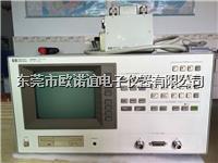 专业提供!二手HP4286A精密LCR测试仪Agilent4286A 专业提供!二手HP4286A精密LCR测试仪Agilent4286A