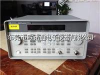 供应HP8648A信号发生器 HP8648A
