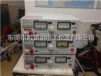 日本菊水 TOS8870A 耐压测试仪 TOS8870A