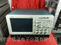 美国泰克Tektronix TDS7054数字荧光示波器 500MHz 4通道 TDS7054