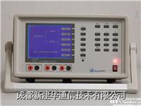 SY3692阻波器结合滤波器自动测试仪 SY3692