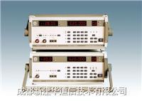 GK5060電平振蕩器 GK5060