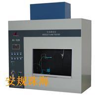 针焰试验仪 计算机控制 AG 52