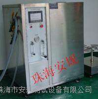 IPX5-6强喷水试验装置(开放式)