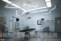 医院洁净手术室墙板--组合式电解钢板手术室挂板组装电解板手术室