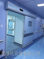 电动趟门,气密自动门,感应自动门,气密电动门、医用电动门、电动门、手术室电动门 1500*2100