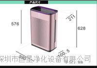 新款高端家用空气净化器 智能空气净化器 wifi远程控制