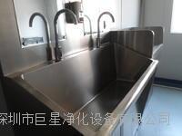 厂家定制单双人不锈钢洗手池手术室304感应金属制品包邮