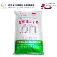 性价比高 精矿硅灰石 低烧失量2.0% 800目超微细硅灰石粉 AT-0023