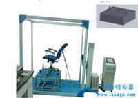 椅子结构强度测试机 TST-F738-1