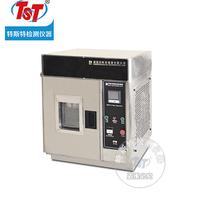 冷热冲击试验机价格 TST-E703-50A
